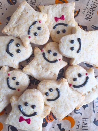 卵・砂糖不使用で作る♪Halloween おばけクッキー