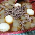 冬瓜と牛薄切り肉の煮物