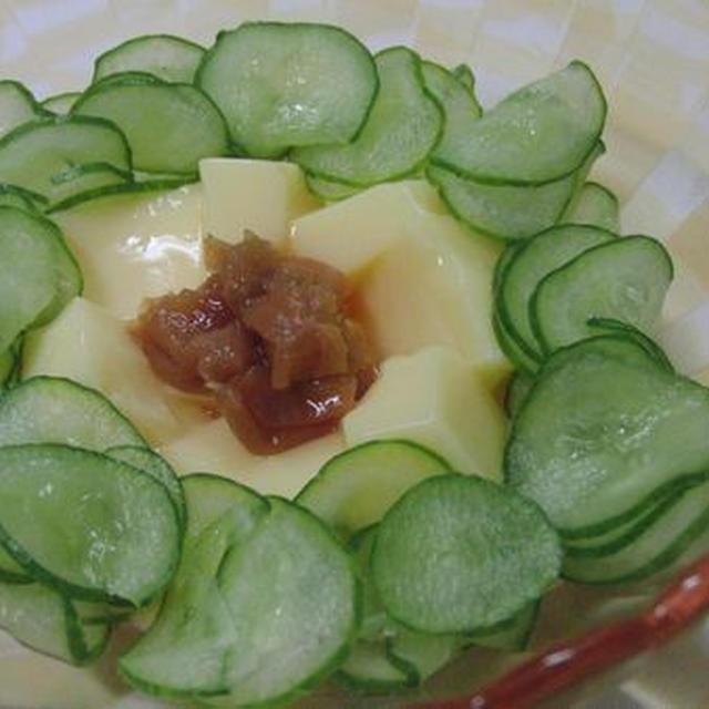 梅が合う~♪ 梅きゅうり玉子豆腐