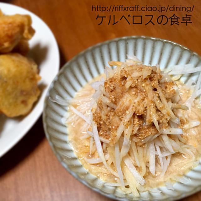☆大根サラダ(胡麻ドレッシング)