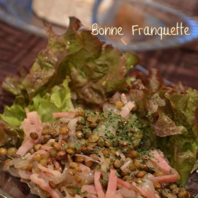 レンズ豆とベーコンのサラダ