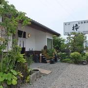 栃木市・そば処「梓」で大根そばが美味しい!