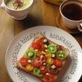 カラフルトマトとゴルゴンゾーラのオープンサンド♪