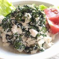 ヘルシー♪ブロッコリーとお豆腐のサラダ そして、キュキュットCLEAR泡スプレー<無香性>レポート
