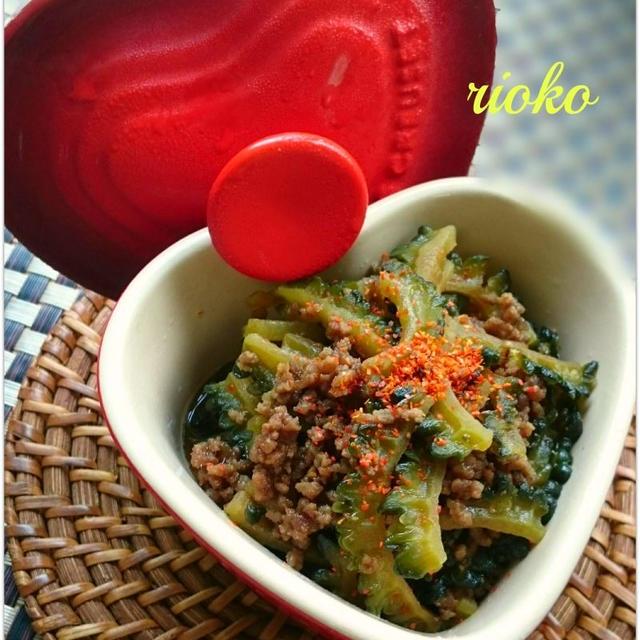 ●挽肉とゴーヤのぴりっと炒め煮●
