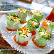 巻くだけ♪野菜とチキンの生春巻き(キューピーテ―ブルビネガー)&アイリスオーヤマHP『素敵ライフ朝ご飯』記事掲載♪