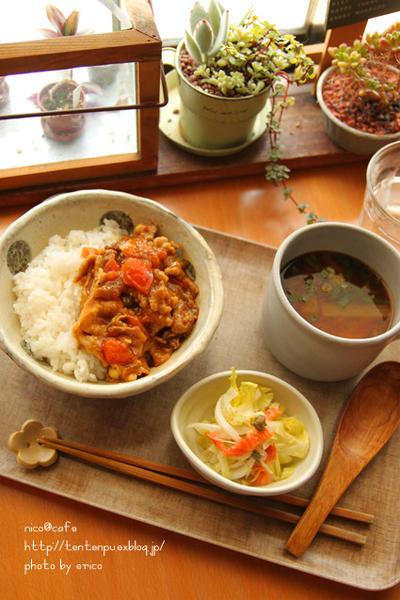 豚丼トマトカレー風味 のランチ~
