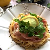 レモンミントのカルボナーラ風スパゲッティ 生ハム添え