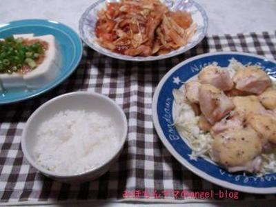 ☆今日の夕食~鶏のチーズマスタード焼き・他☆