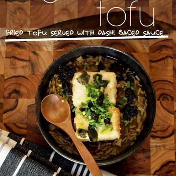 えのきと海苔の揚げ出し豆腐