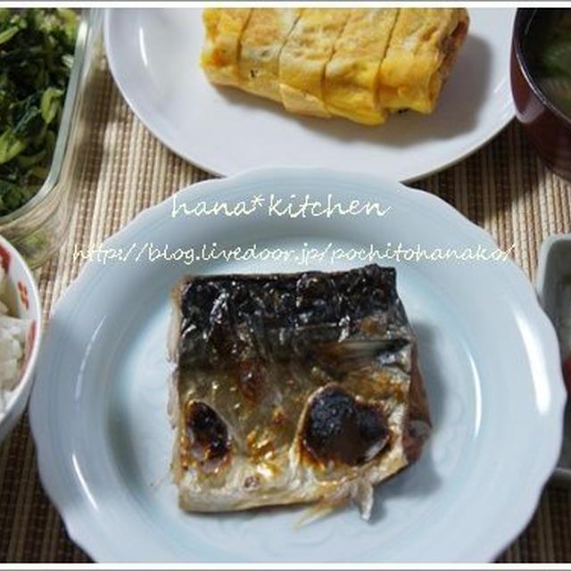 自家製サバの干物で朝ご飯。~干物の作り方~