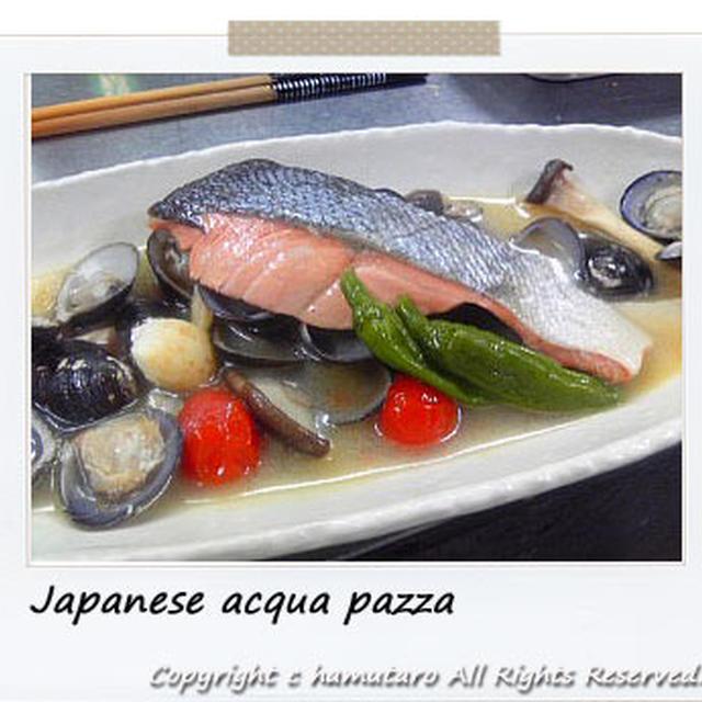 鮭の和風アクアパッツァ