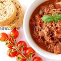 即席!ひき肉の簡単トマト煮 by エリオットゆかりさん
