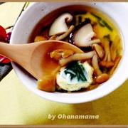 スープ感覚でトローり美味しい!白だしで簡単★あんかけ茶碗蒸しのレシピ