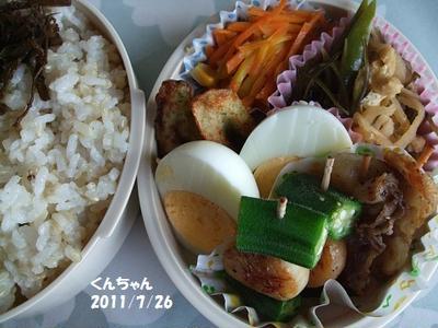 ☆今日のお弁当・7月26日☆
