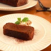 大人の濃厚ガトーショコラ♪簡単バレンタインレシピ