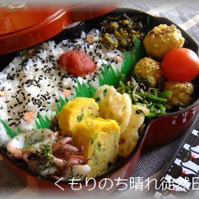 6月13日娘のお弁当と鶏団子の新メニュー