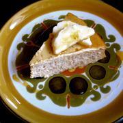 マッタリ濃厚、バナナと蜂蜜の焼きチーズケーキ。