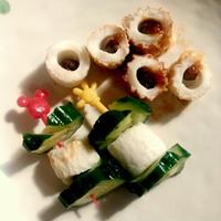 エバラ焼肉のたれ こだわり食感ですぐできる!きゅうりのちくわサンドピックス~おつまみやお弁当に