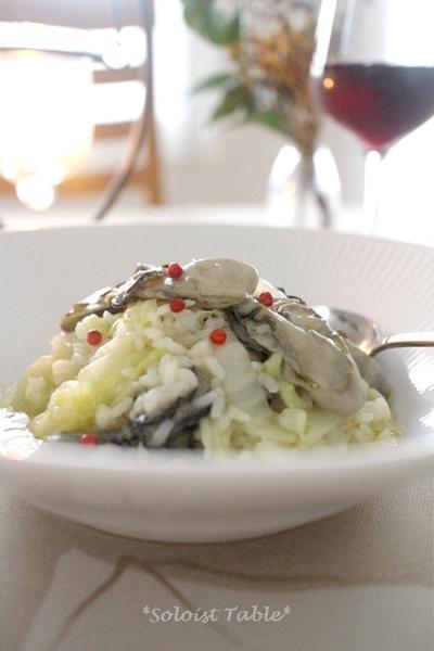 牡蠣のコンフィ! de 牡蠣と白菜のリゾット