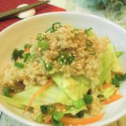 突然の別れと 玄米で免疫活性化を期待な!サラダ
