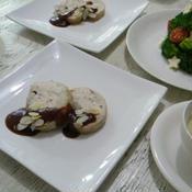 ローズマリーのローストチキン・チョコレートソース