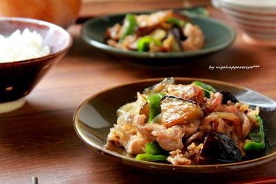 なすと豚肉の生姜味噌炒め。