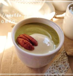 ビター抹茶☆アボカドのムース
