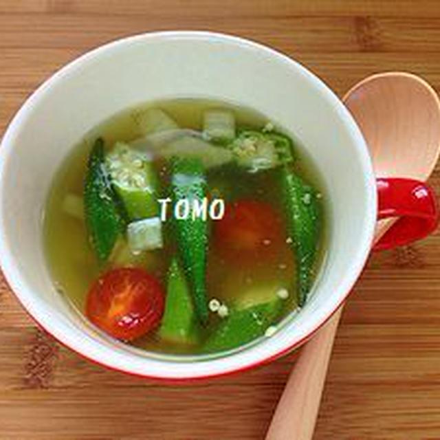 スパイスで美味しく減塩♪オクラとプチトマトのカレースープ