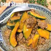 かぼちゃと挽肉のスタミナ炒め