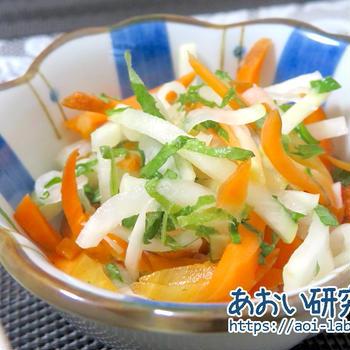 料理日記 82 /大根と人参の大葉サラダ