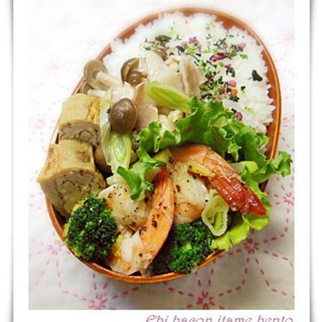 海老&ブロッコリー炒め弁当
