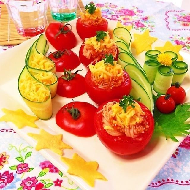 七夕に!コチュトマトそうめんサラダ!