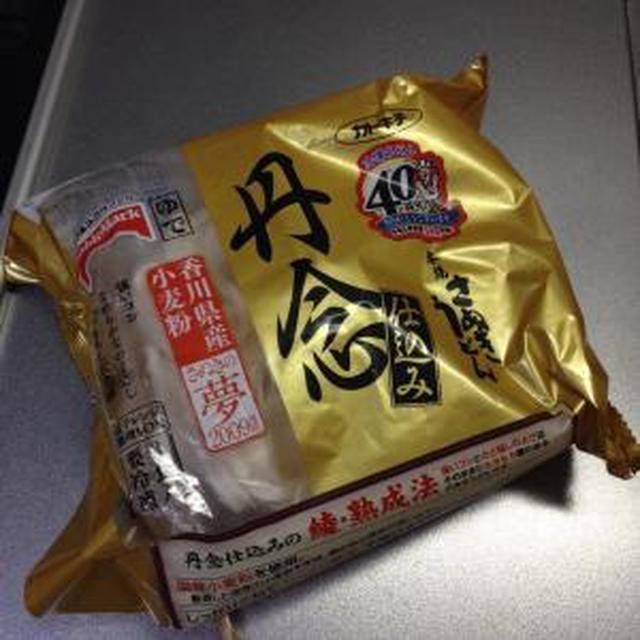(当選レポート)レビューブログ.生麺より乾麺より断然美味しい★「テーブルマークの冷凍うどん」アレンジレシピ募集