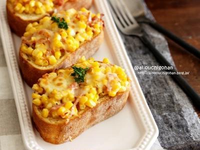 【レシピ】たっぷりしゃきっとコーンとベーコンの塩マヨトースト♡おすすめトーストレシピ5選♡#朝ごはん #朝ごパン #パン好き #パン #パン部