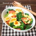 卵ドレッシングで和える♪ブロッコリーと半熟たまごのサラダ