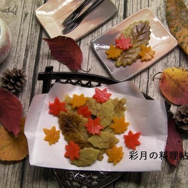 和菓子・練り切りで落ち葉の吹き寄せ