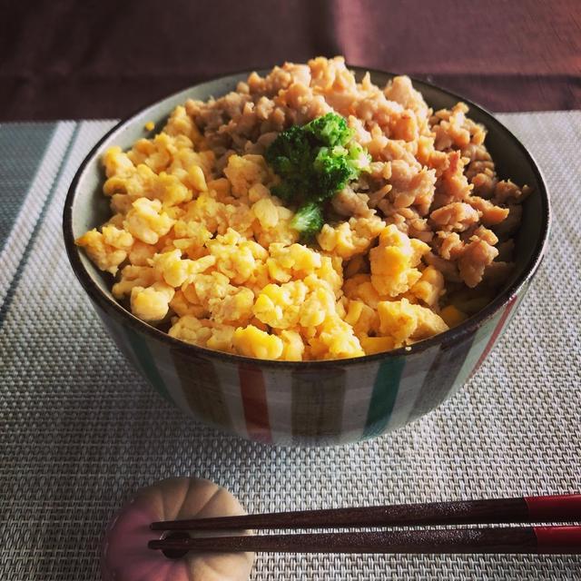 鶏そぼろ丼レシピ