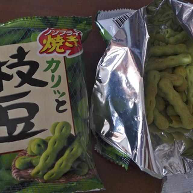 枝豆のお菓子