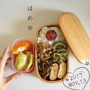 11/13から11/18までの女子高生のためのお弁当まとめ@JKの感想つき