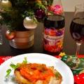 ワインにピッタリ!★ボジョレー・ヌーボーにイタリアンチキン by とまとママさん