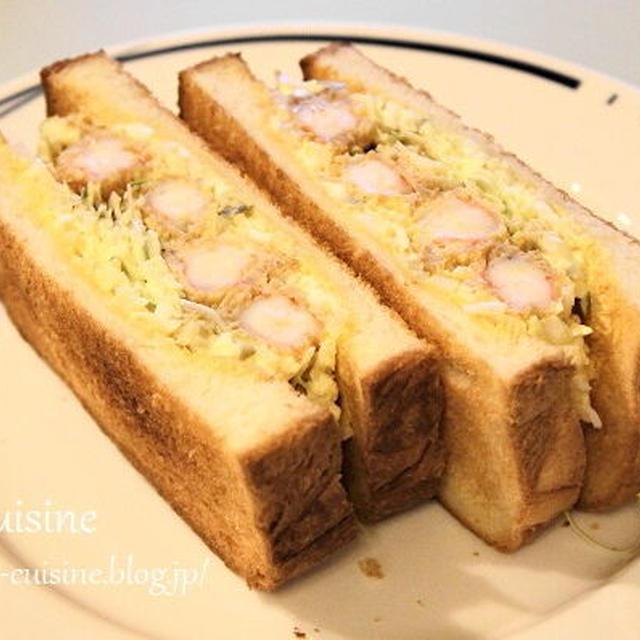 タルタルソースたっぷり♪☆海老フライサンドイッチ☆