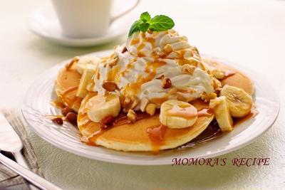 楽天カフェで販売頂いてます♡ホットケーキミックスで簡単バナナキャラメルの豆乳パンケーキ♡卵・牛乳・オイル不使用