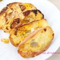 あまったパンでオシャレ朝ごはん。フレンチトースト