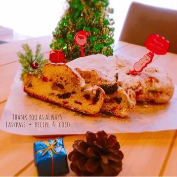 【LIMIA】ホットケーキミックスでシュトーレン風♡