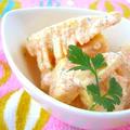 筍のクリームチーズたらこ和え♪ハーブの薫りで