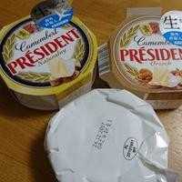 カマンベールチーズでおうちパーティー
