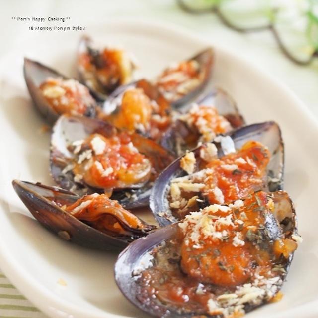 ムール貝のオーブン焼き
