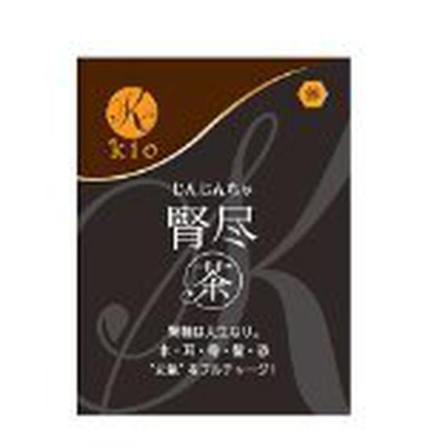 漢方茶で焼き菓子、漢方カフェ実習