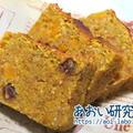 かぼちゃのパウンドケーキ / パンプキンパイスパイス